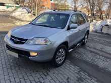 Барнаул MDX 2003