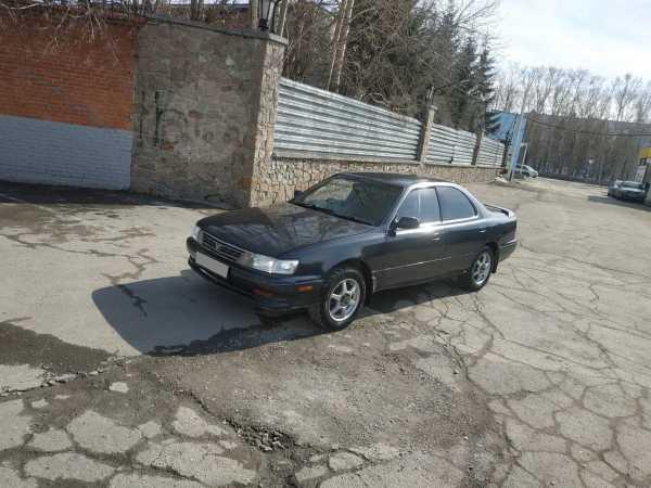Toyota Vista, 1992 год, 99 999 руб.