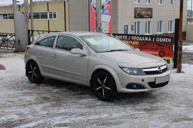 Opel Astra GTC, 2008 год, 237 300 руб.