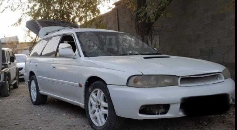 Subaru Legacy, 1996 год, 275 000 руб.