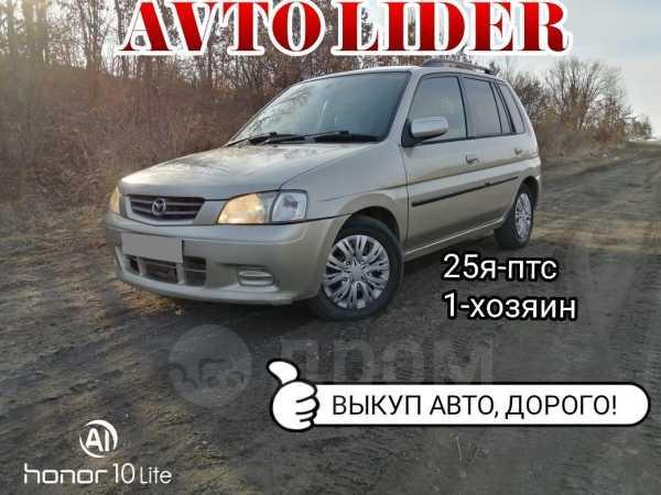 Mazda Demio, 2002 год, 176 000 руб.