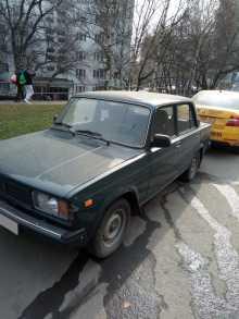 Москва 2105 2005