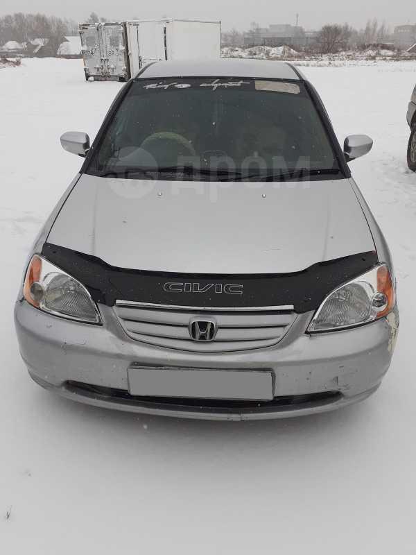 Honda Civic, 2001 год, 193 000 руб.