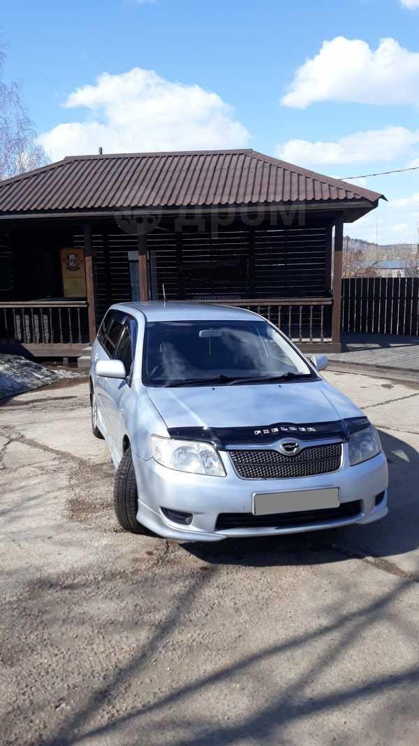 Toyota Corolla Fielder, 2005 год, 440 000 руб.