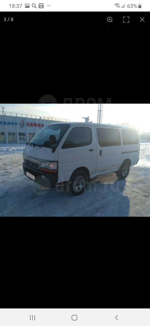 Toyota Hiace, 2002 год, 425 000 руб.