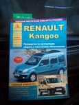 Renault Kangoo, 2000 год, 180 000 руб.