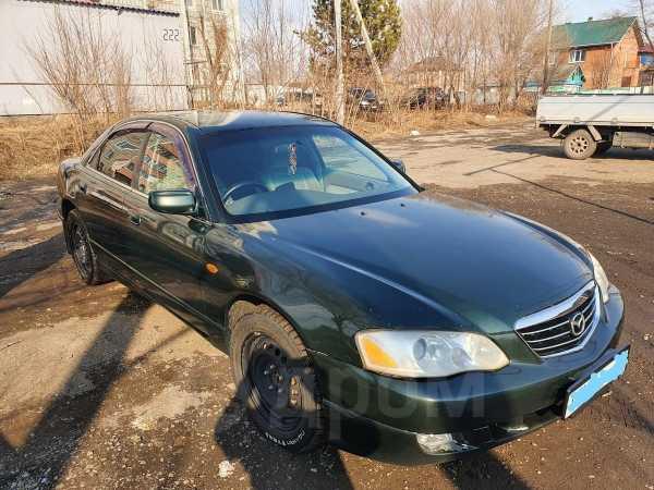 Mazda Millenia, 2002 год, 195 000 руб.