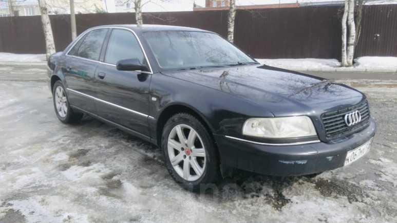 Audi A8, 2001 год, 190 000 руб.