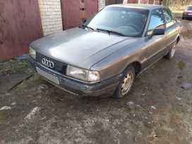 Иваново Audi 80 1989