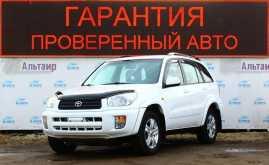 Ярославль RAV4 2002