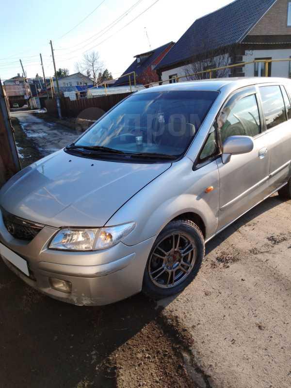 Mazda Premacy, 1999 год, 180 000 руб.