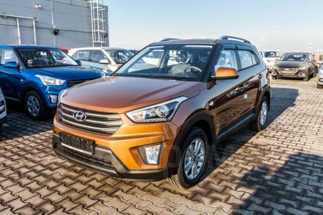 Hyundai Creta, 2020 год, 1 337 450 руб.