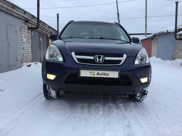 Honda CR-V, 2002 год, 445 000 руб.