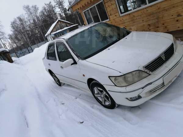 Toyota Vista, 2002 год, 230 000 руб.