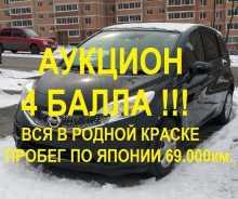 Москва Note 2015