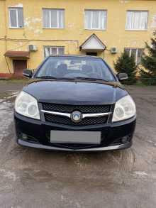 Москва MK 2010