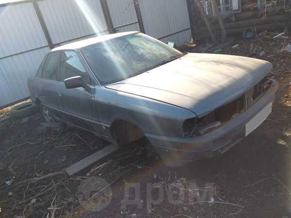 Audi 90, 1991 год, 48 000 руб.