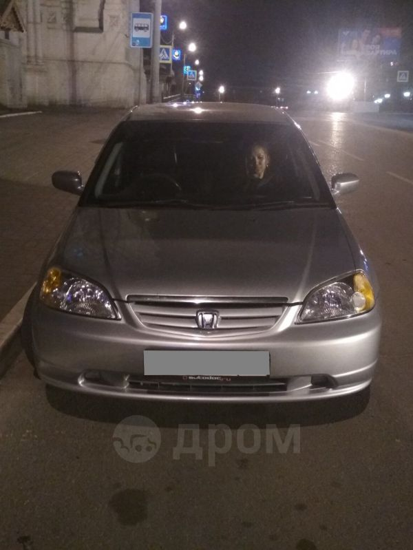 Honda Civic, 2001 год, 199 999 руб.