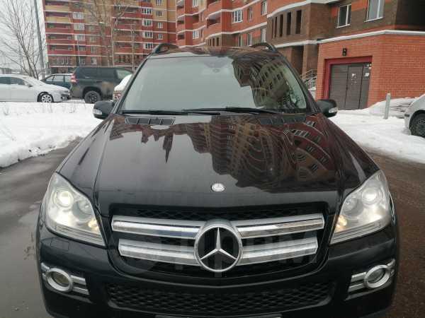 Mercedes-Benz GL-Class, 2007 год, 700 000 руб.