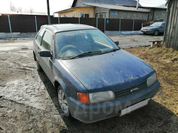 Toyota Corolla II, 1996 год, 120 000 руб.