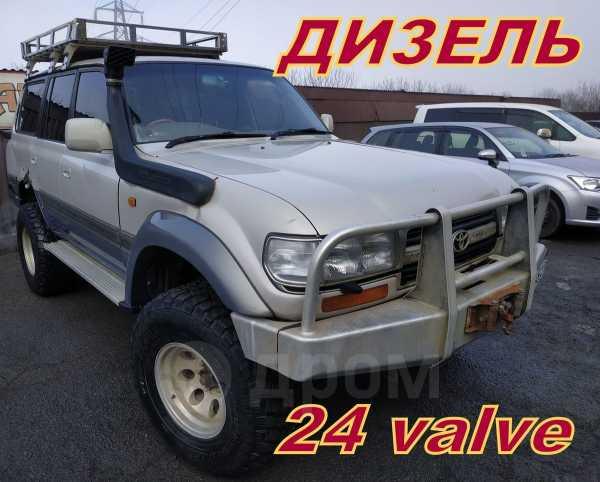 Toyota Land Cruiser, 1995 год, 778 000 руб.