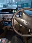 Toyota Vista Ardeo, 2000 год, 355 000 руб.