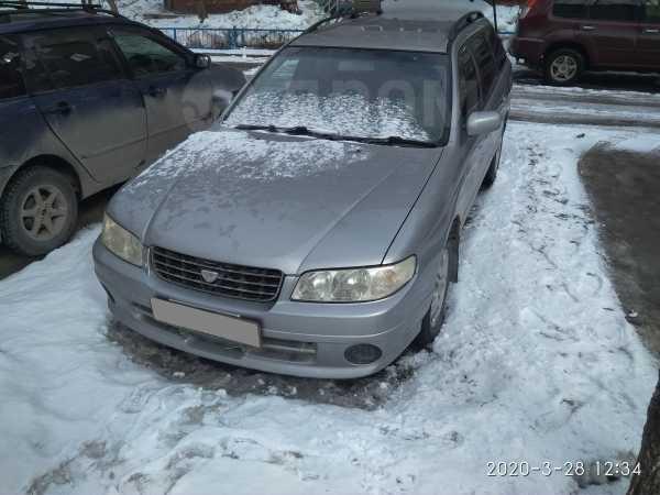 Nissan Avenir Salut, 1999 год, 250 000 руб.