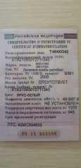 Лада 2109, 2000 год, 55 000 руб.