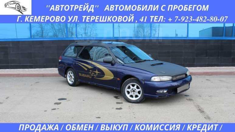 Subaru Legacy, 1997 год, 159 000 руб.
