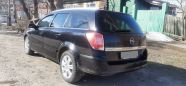 Opel Astra, 2008 год, 265 000 руб.
