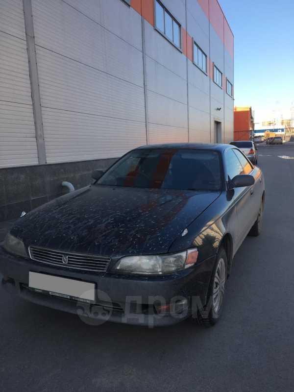Toyota Mark II, 1993 год, 215 000 руб.