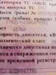 Лада Гранта, 2017 год, 325 000 руб.