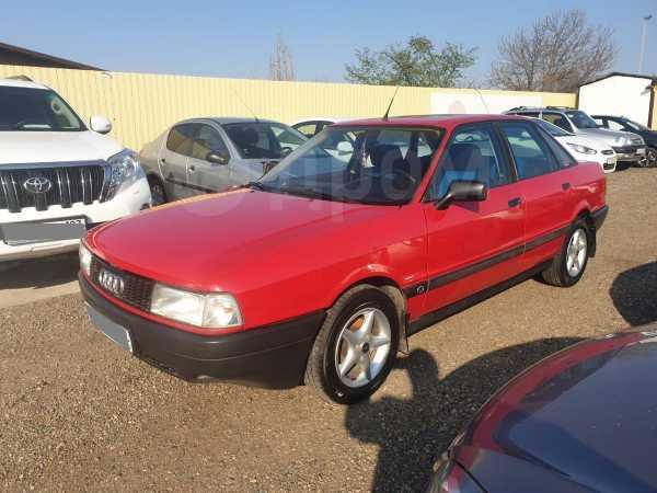 Audi 80, 1988 год, 115 000 руб.