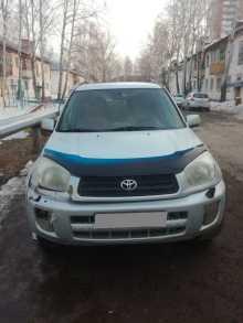 Томск RAV4 2003