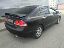Кемерово Civic 2006