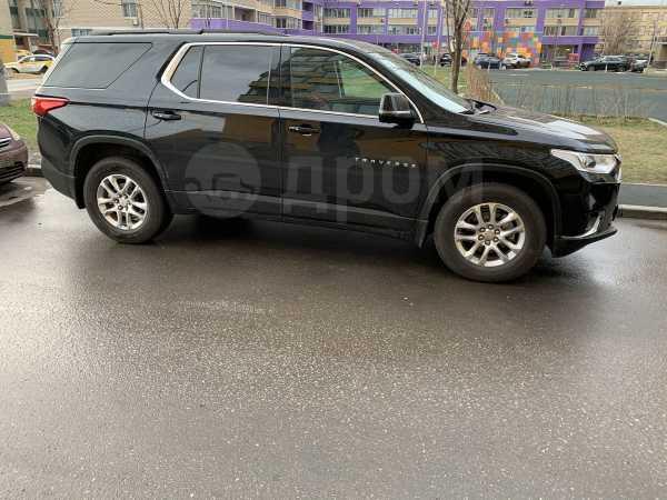 Chevrolet Traverse, 2018 год, 2 800 000 руб.