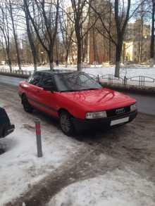 Москва 80 1990