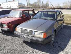 Волжский 440 1989