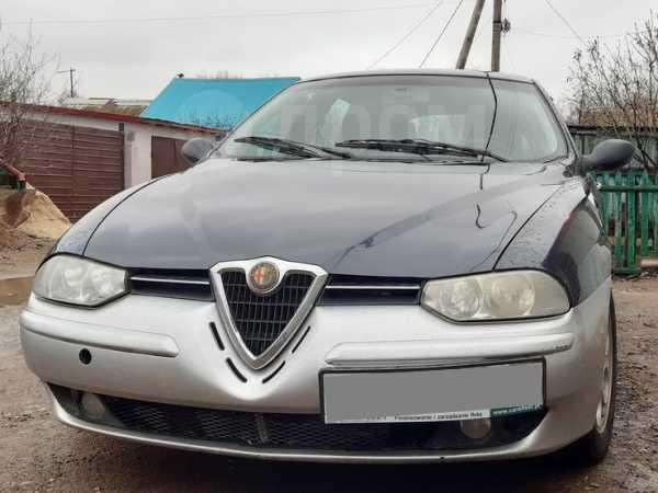 Alfa Romeo 156, 2001 год, 270 000 руб.