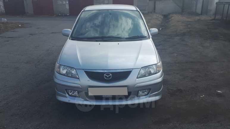 Mazda Premacy, 2001 год, 289 000 руб.