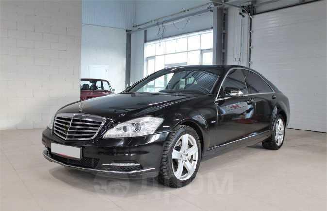Mercedes-Benz S-Class, 2011 год, 1 299 000 руб.