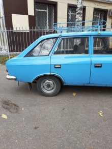 Ярославль 2125 Комби 1989