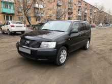 Кызыл Succeed 2004