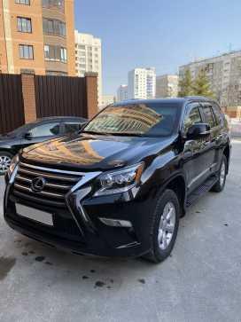 Новосибирск GX460 2018