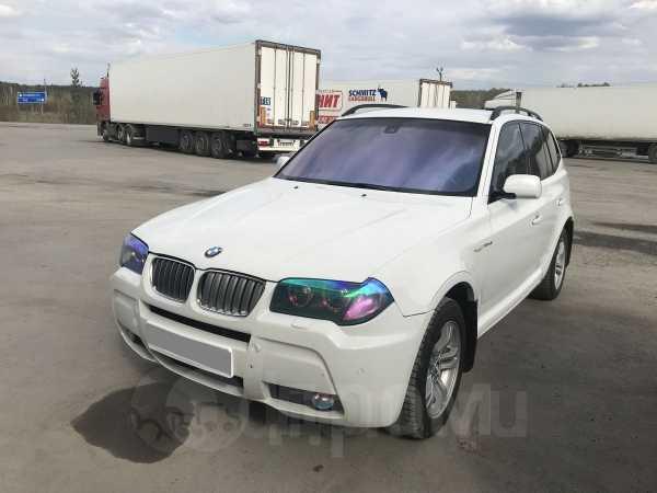 BMW X3, 2007 год, 350 000 руб.