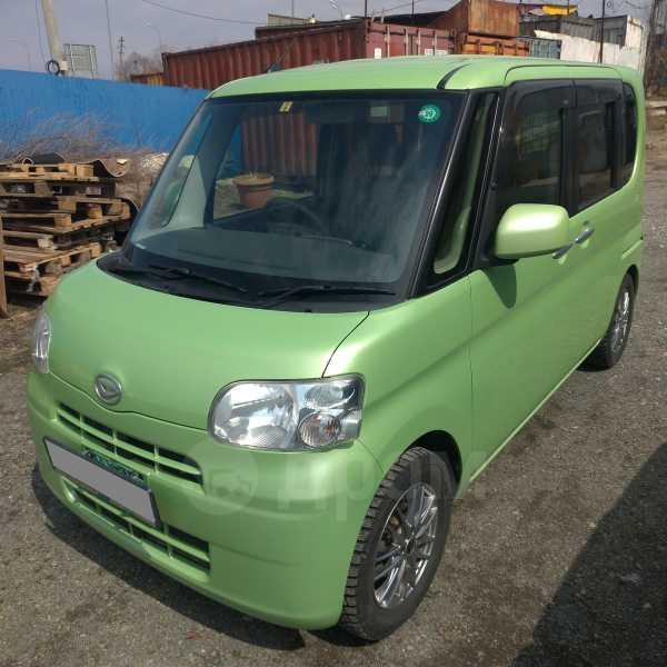 Daihatsu Tanto, 2013 год, 289 000 руб.