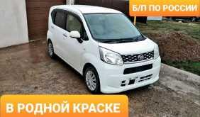 Оренбург Move 2015