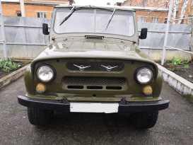 Лабинск 3151 1991