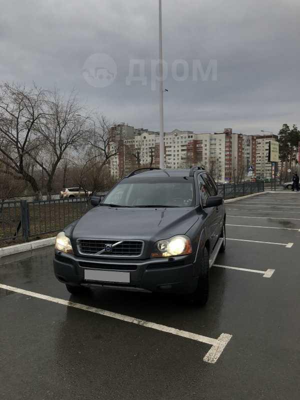 Volvo XC90, 2005 год, 679 999 руб.