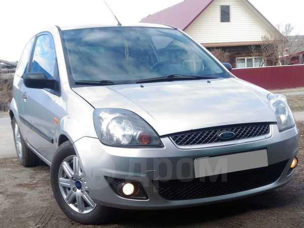 Ford Fiesta, 2008 год, 225 000 руб.